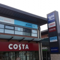 Retail Park Signs